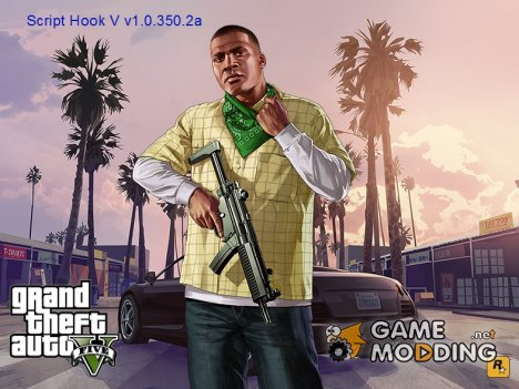 Script Hook V v1.0.350.2a for GTA 5