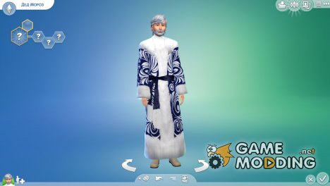 Костюм Деда Мороза for Sims 4