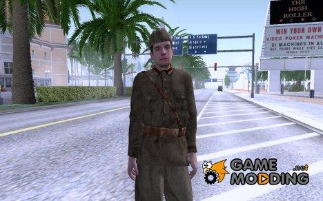 Офицер красной армии! для GTA San Andreas