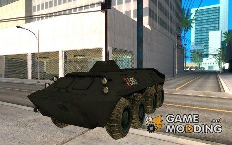 БТР-70 for GTA San Andreas