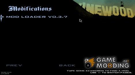 Mod Loader v0.3.7 for GTA San Andreas