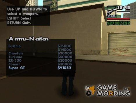 Покупка автомобилей в Лос Сантосе для GTA San Andreas
