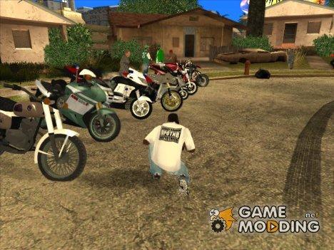 Пак мотоциклов и велосипедов by Babayka для GTA San Andreas