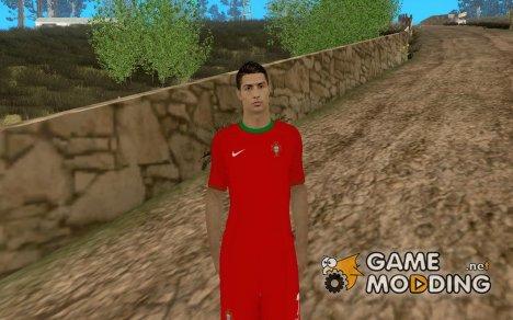 Криштиану Роналду v4 for GTA San Andreas