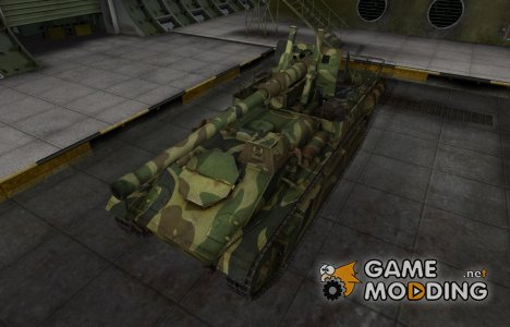 Скин для танка СССР СУ-8 для World of Tanks