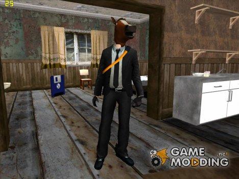 Skin GTA Online в маске коня v1 for GTA San Andreas