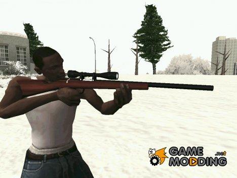 Sniper HQ для GTA San Andreas