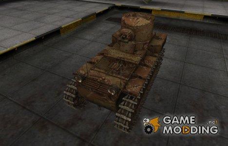 Американский танк T1 Cunningham for World of Tanks