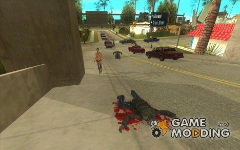 Реальные лужи крови for GTA San Andreas