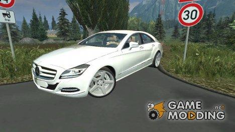 Mercedes-Benz E-class CLS v 2.0 для Farming Simulator 2013