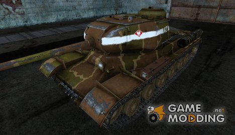 ИС Polish Second Army для World of Tanks