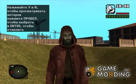 Грешник в красном плаще из S.T.A.L.K.E.R v.6 для GTA San Andreas