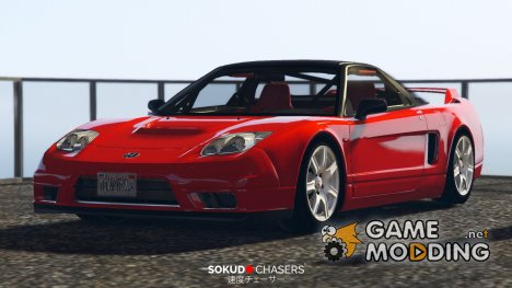 Honda NSX for GTA 5