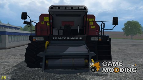 Palesse GS12 v 1.1 Edit для Farming Simulator 2015