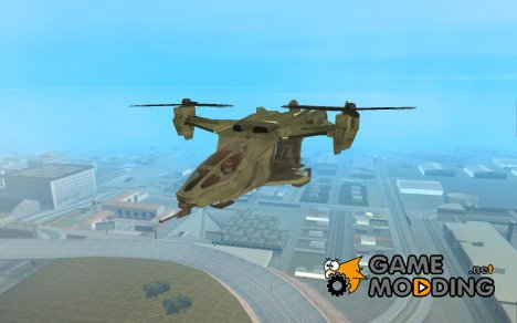 Halo 4 Future Helicopter для GTA San Andreas