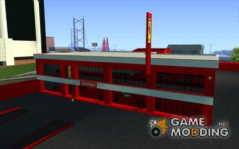 Новый Автосалон Ferrari в Сан Фиеро для GTA San Andreas