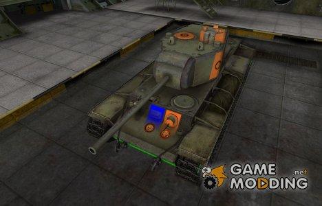 Качественный скин для КВ-3 для World of Tanks