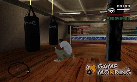 Боксёрская груша Lonsdale для GTA San Andreas