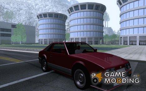 Uranus v.1 для GTA San Andreas