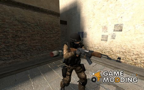 Digital Dust Urban для Counter-Strike Source