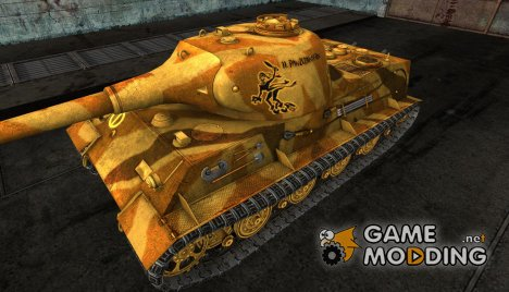 Lowe от Arktikwolf for World of Tanks