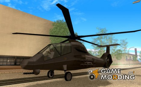 Sikorsky RAH-66 Comanche default grey for GTA San Andreas