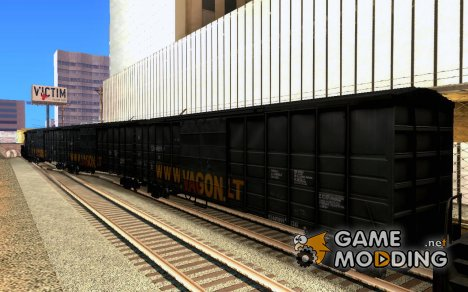 Крытый вагон for GTA San Andreas