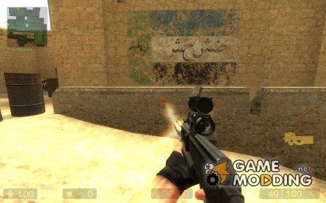 Tactical Bizon for Counter-Strike Source