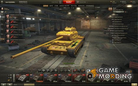 KV-4 Gold skin для World of Tanks