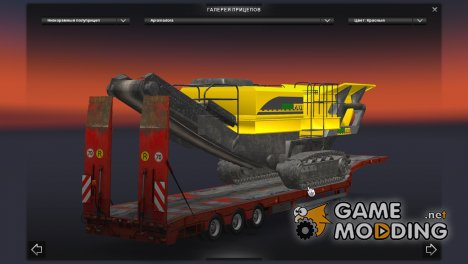Leveling Machine For Heavy for Euro Truck Simulator 2