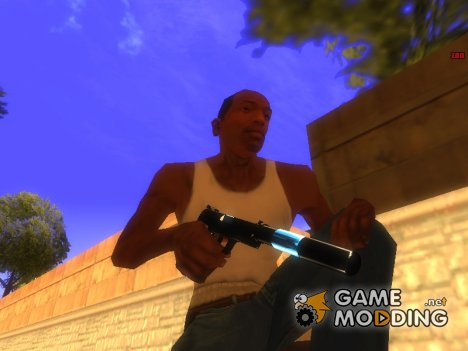 Silenced 9mm Fulmicotone для GTA San Andreas