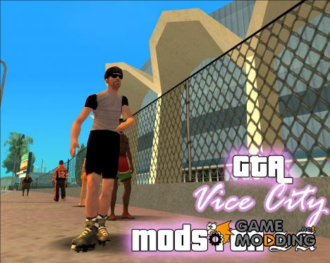 Vice City Sky HD for GTA San Andreas