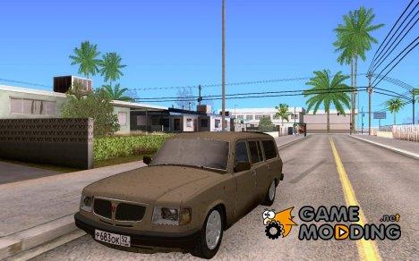 """ГАЗ 310221 """"ВОЛГА"""" for GTA San Andreas"""