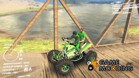 Квадроцикл зелёный скин для Spintires DEMO 2013