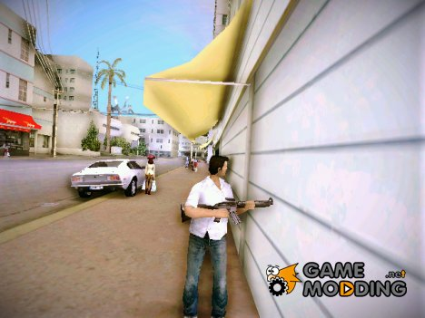 Белая рубашка for GTA Vice City