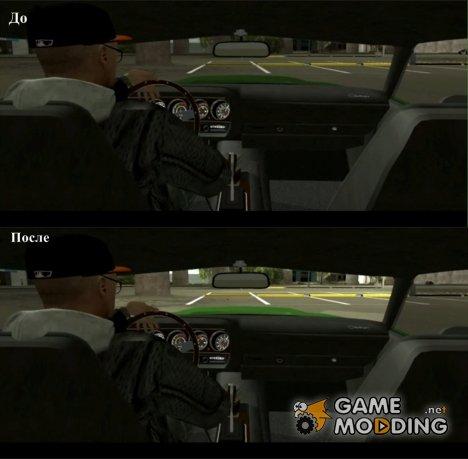 Убрать лобовое стекло для GTA San Andreas