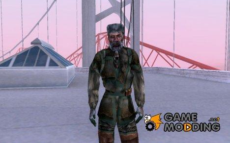 Лесник из S.T.A.L.K.E.R Чистое Небо for GTA San Andreas