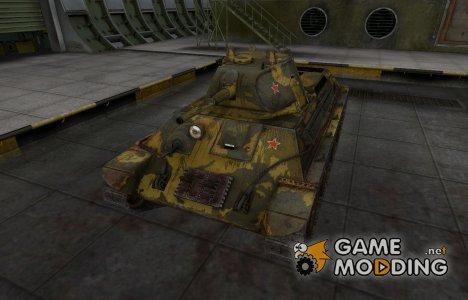 Исторический камуфляж А-20 для World of Tanks