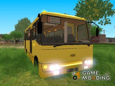 Автобус Hyundai «Богдан» А092 для GTA San Andreas