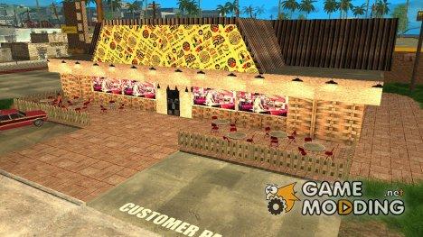 Новая пиццерия в Айдлвуде for GTA San Andreas