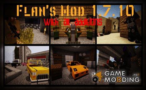 Flan's Mod со всеми дополнениями для Minecraft