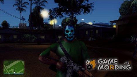 """Маска """"Электро"""" для GTA San Andreas"""
