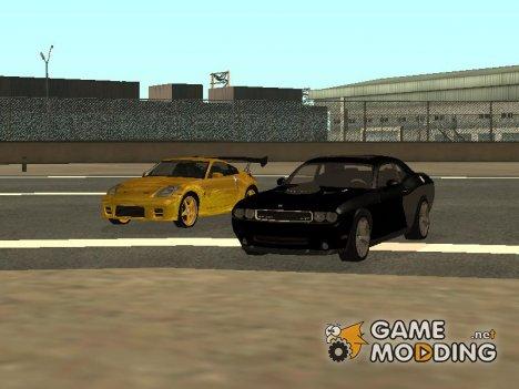 Форсаж (MOD) для GTA San Andreas