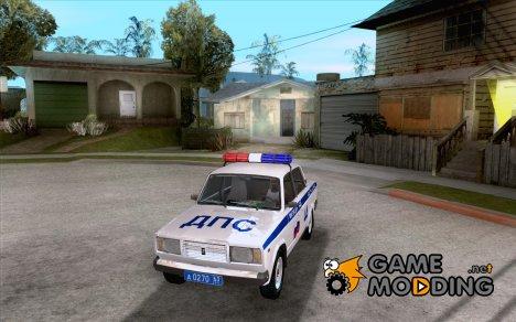 ВАЗ 2107 Police for GTA San Andreas
