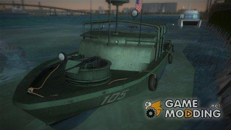 Patrol Boat River 3 Mark 2 для GTA Vice City