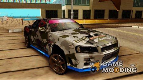 Nissan Skyline GT-R для GTA San Andreas