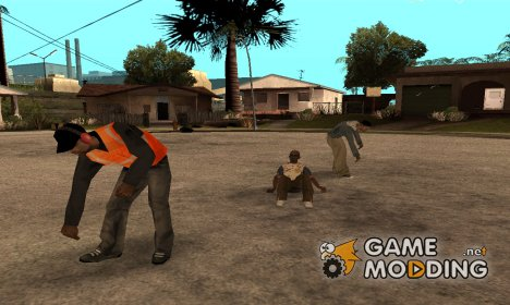 Animations for DYOM для GTA San Andreas