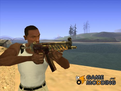 MP5 Postapokalipsis для GTA San Andreas