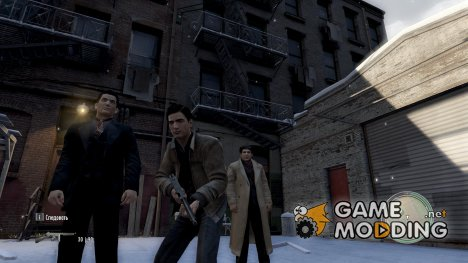 Freeplay Final Rus for Mafia II