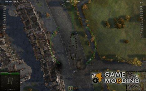 Черно-желтое сведение для арты для World of Tanks